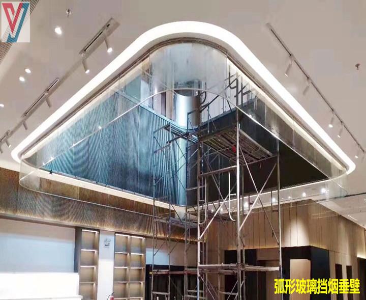 异型玻璃挡烟垂壁
