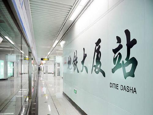 青岛地铁线环建工程之防火卷帘门