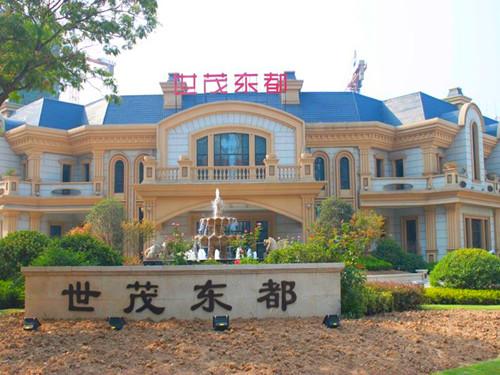 徐州世茂酒店挡烟垂壁/防火卷帘工程